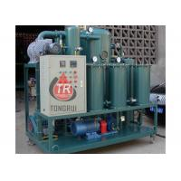 Multifunction Transformer Oil Purifier Insulation Oil Filtration Machine