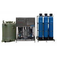 Cheap Ultrapure Brackish Water Reverse Osmosis Systems with nitrogen sealed tank RO+EDI for sale