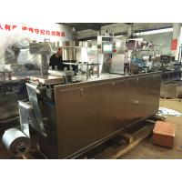 Cheap Custom Blister Packaging Equipment , Automatic Blister Packing Machine for sale