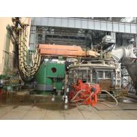 Cheap Low Current Operation Horizontal Electric Furnace General To Produce Common Carbon Steel for sale
