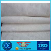 Cheap White / Black / Grey Non Woven Geotextile Fabric With Needle Punched 120 - 1500 g for sale