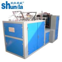Cheap Full Automatic Paper Cup Making Machine High Speed For Making Coffee Cup for sale