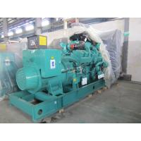 Cheap Universal Heavy Duty Diesel Power Generator Set Capacity 800KVA Standby Generator for sale