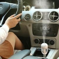 Cheap The vehicle-mounted humidifier for sale
