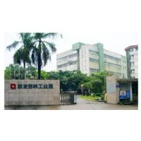 Xiamen Auge Technology Co.,LTD