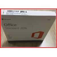 Buy cheap 100% Activation Microsoft Office 2016 Professional Retail Standard With DVD Media from wholesalers
