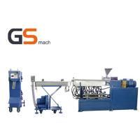 Cheap Mini granulator twin screw extruder home use granulation PP PE making machine for sale