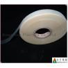 Buy cheap TPU hot melt adhesive tape from wholesalers