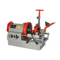 Cheap Automatic Pipe Grooving Machine Compact Pipe Thread Cutting Machine 3 Inch for sale