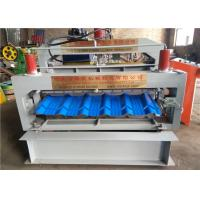 Cheap Steps Tiles Double Layer Roll Forming Machine , R Panel Roll Former 350H Steel Frame for sale