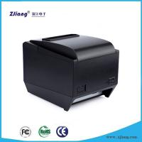 Cheap 80MM WIFI Bill Printer Computer with WIFI Laptop Wireless Printer Connection Wholesale UK for Kitchen Restaurant for sale