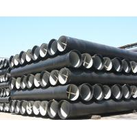 Cheap Ductile Iron Pipe(Tyton Joint or Push on Joint) supplier for sale