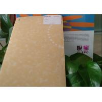 Cheap Anti Slip Grain Halls Vinyl Flooring  Manay Colors Available Water Proof UV Coated for sale