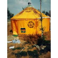 Modern Small Yurt Tent / Luxury Camping Tent With Drapes And Iron Gate