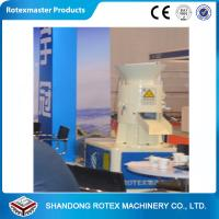 Cheap High Pressure Filtration Flat Die Wood Pellet Machine With CE & ISO Approved for sale