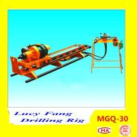 Cheap MGQ-30 drilling mschine for sale