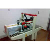 Cheap BEST PRICE carton sealing machine for sale