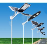 Cheap Outdoor Pole Mounted Integrated Solar Powered LED Street Lights With Lithium Battery for sale