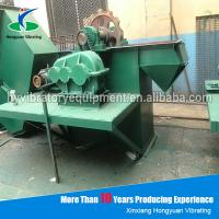 Cheap bulk material handling system used china chain bucket elevator for sale