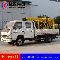 geological engineering drilling rig for sale - 256618593