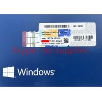 Cheap 32 / 64 Bit Windows 7 Working Product Key 1 Key For 1 PC , English Language for sale