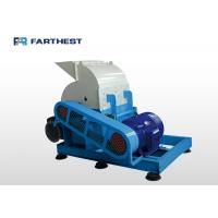 Cheap Small Scale Biomass Press Machine Industrial Hammer Mill Steel Material for sale