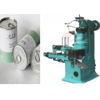 Cheap Large automatic sealing Food Packaging Machines , can height 30 - 320mm for sale
