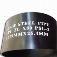 Cheap LSAW Steel Pipe, API 5L, APL 5CT, SRL, DRL for sale