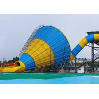 Commercial Tornado Water Slide Water Park Equipment Maximum Speed 12.7m/S