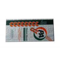 Quality Waterproof Printed Laminated Woven Bags , Laminated Woven Pp Sacks 10KG / 25KG wholesale