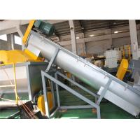 Cheap PET Film Plastic Recycling Washing Machine , Stainless Steel Pe Film Washing Line for sale