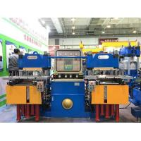 Cheap Xincheng Yiming Automatic Rubber Compression Molding Press Machine,Rubber Press,Rubber Press Made In China for sale