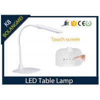 Cheap Rechargeable touch sensor led table lamp with two color temperature for sale