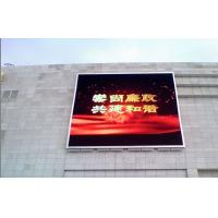 China Commercial Pitch 10mm Full Color LED Displays with vertical scrolling on sale