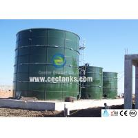 1000 M3 Solid Enamel Fire Water Tank Large Volume For Fire Safety Industry Manufactures