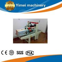 Cheap new design  Sealing Sealer for different width of bag for sale