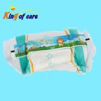 Buy cheap disposable adult baby diapers disposable adult diapers disposable adult diapers from wholesalers
