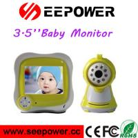 quality car baby monitor buy from 588 car baby monitor. Black Bedroom Furniture Sets. Home Design Ideas