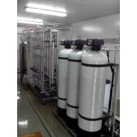 Cheap Portable Desalination Reverse Osmosis Water Treatment Purification Plant for sale