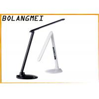 Cheap Modern 10W Side Light Folding LED Desk Lamp With Alarm Clock / LED Reading Light for sale