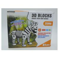 Cheap Soft EVA Foam DIY 3D Building Blocks Educational Toys 81 Pcs Zebra Tiger Horse Set for sale