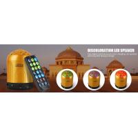Cheap 2015 Holy Digital Al Quran MP3 Speaker With Colorful Light For Muslims for sale