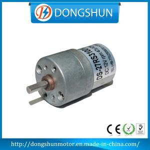 Low rpm dc motors quality low rpm dc motors suppliers for Low rpm air motor