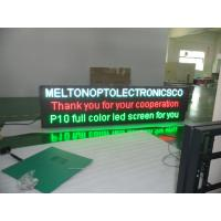 Tri Color Outdoor Small Led Advertising Billboard High Brightness Waterproof 10000 dot / m2