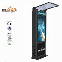 China Polarized Sunglasses Exterior Digital Signage , Outdoor Advertising Display LG LCD on sale