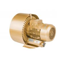 Cheap Double Stage 5.5kW Goorui Side Channel Blower for Water Treatment Golden Color for sale