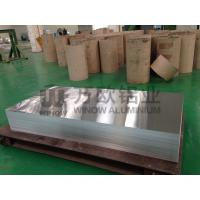 China Custom High Grade Decorative Aluminum Sheet With Excellent Machining Properties on sale
