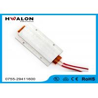 Cheap 12v Heater Battery Powered Heating Element PTC Thermistor for Lithium Battery of Car for sale
