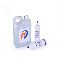 Buy cheap Medical Ultrasonic Gel Disinfectant Ultrasound Couplant Medical Coupling Agent from wholesalers