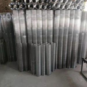 Cheap Hot Dipped Iso 1/2x1/2 14mm 1x1 Galvanised Welded Mesh for sale